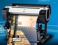 佳能IPF781大幅面打印机