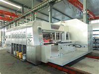 1226高清五色印刷开槽模切机