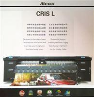宏华喷绘机CRIS-L系列
