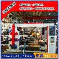 多功能环保型凸版印刷机全国中 免费技术生产培训