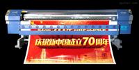 印之绘工业级高速喷绘机