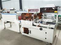 凯杰L450 多用途自动热收缩塑封机pof套膜封包收缩机生产厂家