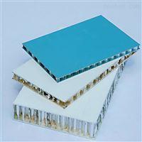 铝芯蜂窝板
