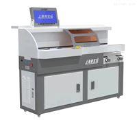 上海香宝10000H工业型胶装机