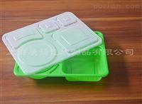 厂家定制一次性双色餐盒