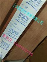UVT-141 COPPER 烫印电镀玫瑰金烫金纸