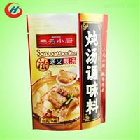 广东厂家定制彩印自封自立拉链食品包装袋塑料复合铝箔调料袋汤料袋火锅料袋