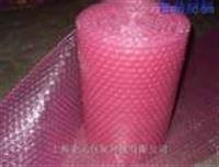 包装材料-气垫薄膜
