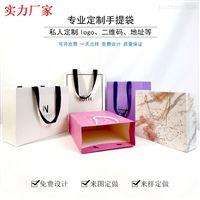 礼品袋定制广告宣传礼品纸袋服装购物手提袋