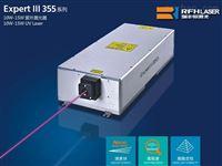 20W高功率紫外激光器进行光SLA固化3D塑形