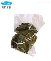 粽子透明真空袋