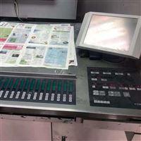 转让二手滨田920--4色印刷机