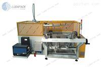 LD-10KR 热熔胶开箱机