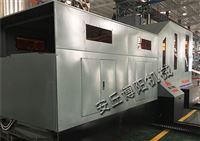集装箱智能装车机