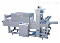 YQ-600A 全自动热收缩包装机(袖口式)