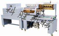 POF自动套膜收缩包装机