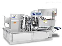 MW1012-1018单蛋真空包装机