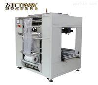 自动纸箱内套袋机MTW-40T