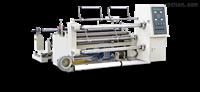 FQ-1100/1300 标签分切机
