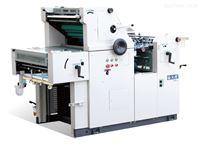 FJ62-Ⅱ单色胶印机
