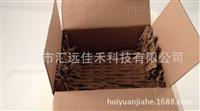 汇远台式HY-410PC膨切机瓦楞纸板破碎机 纸箱切纸机 运输填充物