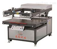 YX-90120斜臂式平面丝网印刷机