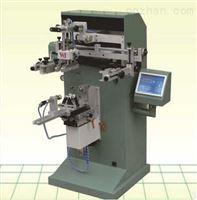 适用于丝印化妆品圆面产品铝管玻璃杯奶瓶 圆曲面丝印机MS-250