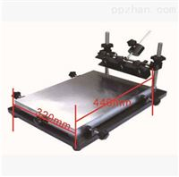 低价批发丝印台 手印台 丝网印刷台