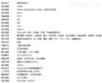 广东阿诺捷C3 UV可变数据侧喷喷码机