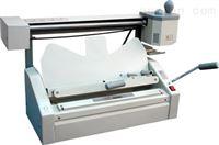 S460E电动胶装机
