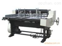 HT-1350纸板分切机