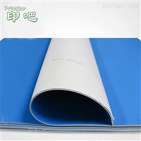 PrintBar-7180A橡皮布