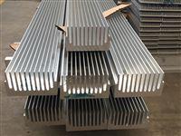 铝型材106